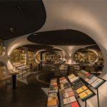 Bibliothèque Hangzhou, Chine