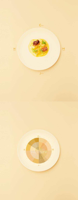 Griottes-Monochrome-5