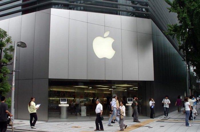 Apple Office Russie