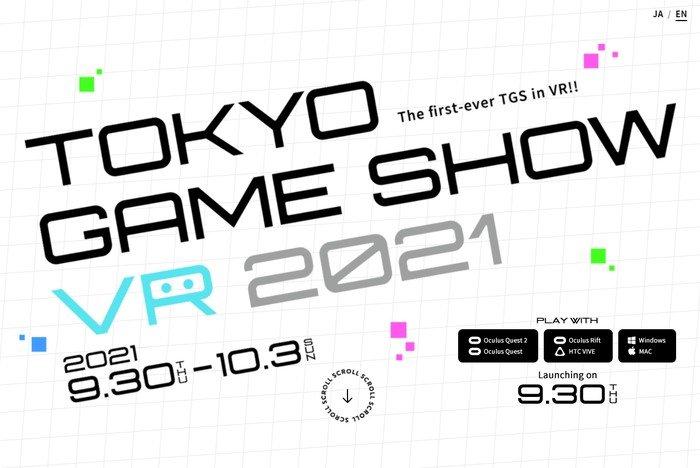 Jeu télévisé de Tokyo 2021